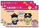4G高速データ通信 中国本土31省と香港で8日利用可能 プリペイドSIM(セット割引あり) (2GB×3枚)