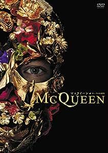 マックイーン:モードの反逆児 [DVD]