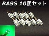 12/24V選択 LED BA9S 5連 10個セット G14 庫内灯 角マーカー ルーム球 (24V用グリーン)