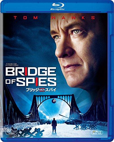ブリッジ・オブ・スパイ [Blu-ray]の詳細を見る