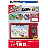 HAKUBA 液晶 保護 フィルム MarkIICanon IXY 180専用 DGF2-CAX180