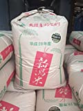 28年産 魚沼産 コシヒカリ 玄米 30kg