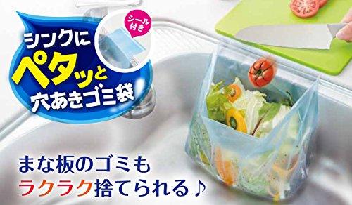 ケミカルジャパン シンクにペタッと 穴あきゴミ袋 20枚入り PT-M