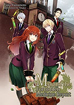 [Yamamoto, Fumi]のMia and the Forbidden Medicine Report (English Edition)