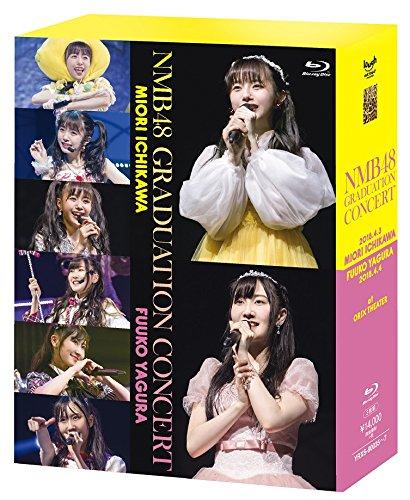 【早期購入特典あり】NMB48 GRADUATION CONCERT~MIORI ICHIKAWA/FUUKO YAGURA~(生写真3枚セット付) [Blu-ray]