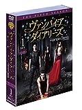 ヴァンパイア・ダイアリーズ〈フィフス・シーズン〉 セット1[DVD]