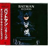 バットマン・リターンズ/オリジナル・サウンドトラック
