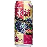 キリン 氷結 ロゼスパークリング 500ml×24本