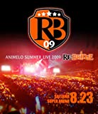 Animelo Summer Live 2009 RE:BRIDGE 8.23【Blu-ray】 画像