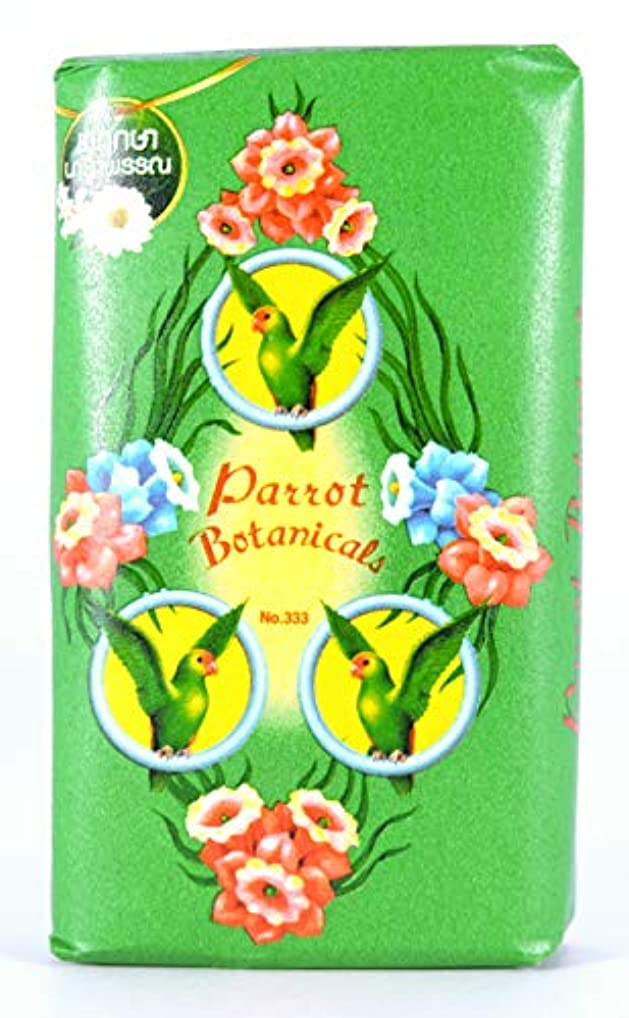 贅沢動機付ける不完全Parrot Botanicals Soap Unigue Botanical Fragrance 70g.x4