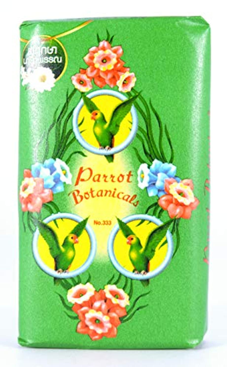 賃金示す肘Parrot Botanicals Soap Unigue Botanical Fragrance 70g.x4