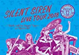 "天下一品 presents SILENT SIREN LIVE TOUR 2018 ~""Girls will be Bears""TOUR~ @豊洲PIT(初回限定盤) [Blu-ray]"