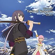 ドラマCD『テイルズ オブ ヴェスペリア』CDセット