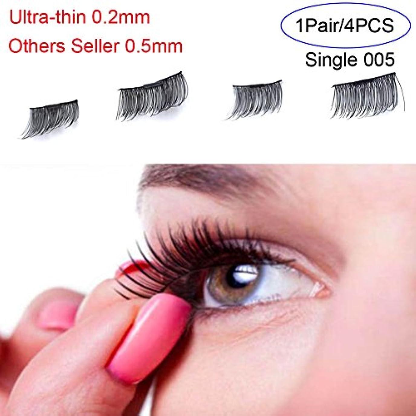 応用心のこもった潤滑するxlp つけまつ毛 まつ毛 つけまつげ 磁気 長繊維 接着剤不要 単マグネット 超薄型0.2mmアイラッシュ False Fake Eyelashes 自然