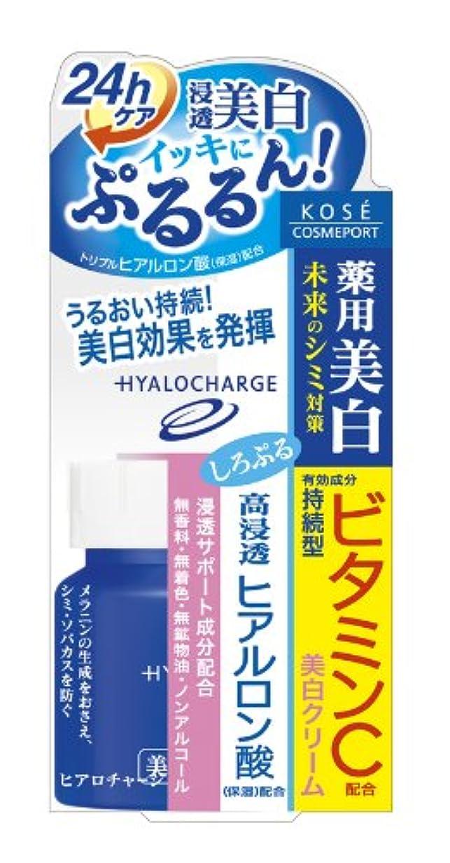 キャンドル明るくするくぼみヒアロチャージ 薬用 ホワイト クリーム 60g