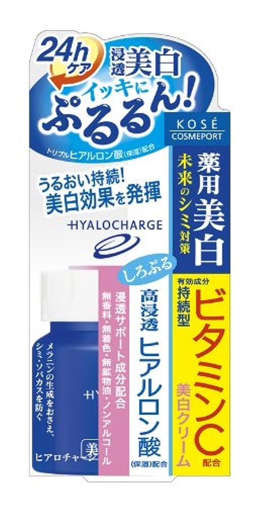 性能疑い広げるヒアロチャージ 薬用 ホワイト クリーム 60g