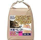 STクラフト ホワイトペレット 猫トイレ猫砂用 22kg