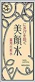 明色化粧品 明色美顔水 薬用化粧水 80mL (医薬部外品) 【Amazon.co.jp限定】仕様