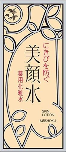 明色化粧品 明色美顔水 薬用化粧水 90mL (医薬部外品) 【Amazon.co.jp限定】仕様