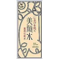 【医薬部外品】明色化粧品 明色美顔水 薬用化粧水 90mL (日本製) 【Amazon.co.jp限定】仕様