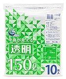 日本技研工業 ごみ袋 透明 150L 120×130cm 厚さ0.05mm 10枚入