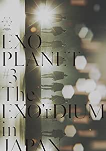 EXO PLANET #3 - The EXO'rDIUM in JAPAN(初回生産限定)(スマプラ対応) [Blu-ray]