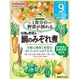 1食分の野菜が摂れるグーグーキッチン 10種の野菜の鯛のみぞれ煮 100g 9か月頃から