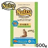 ニュートロ ナチュラルチョイス キャットフード 室内猫用 アダルト サーモン 500g