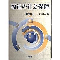 Amazon.co.jp: 兼清 弘之: 本