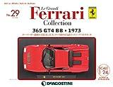 レ・グランディ・フェラーリ 29号 (365 GT4 BB 1973) [分冊百科] (モデル付) (レ・グランディ・フェラーリ・コレクション)