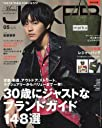 Men 039 s JOKER 5月号