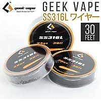 【RBA DIY】 GEEK VAPE / SS316L ワイヤー / 30 Feet (26ga)
