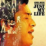 【早期購入特典あり】水木一郎デビュー50周年記念アルバム Just My Life(コースター付)