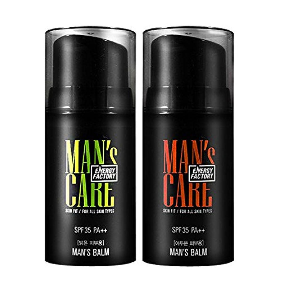 不信シールヨーロッパメンズケアエネルギーファクトリースキンフィット?マンズ?Balm 50ml x 2本セット(明るい肌用、暗い肌用) メンズコスメ、Man's Care Energy Factory Skin Fit Man's Balm...