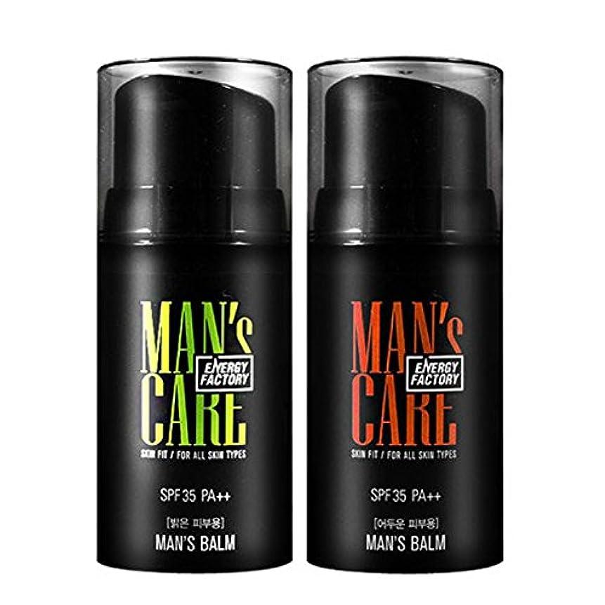 堤防植物学者うるさいメンズケアエネルギーファクトリースキンフィット?マンズ?Balm 50ml x 2本セット(明るい肌用、暗い肌用) メンズコスメ、Man's Care Energy Factory Skin Fit Man's Balm...