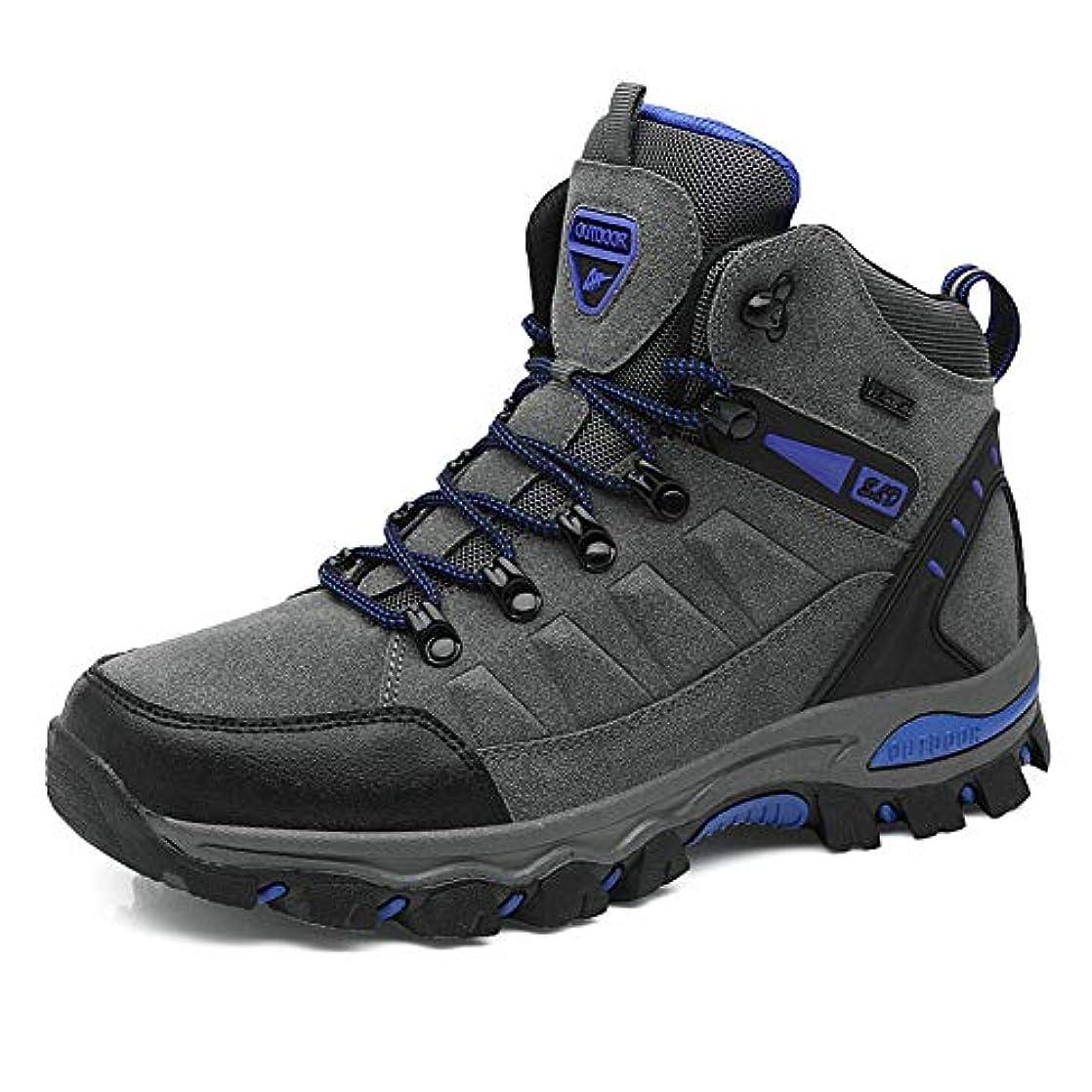 負接触全能[TcIFE] トレッキングシューズ メンズ 防水 防滑 ハイカット 登山靴 大きいサイズ ハイキングシューズ メンズ 耐磨耗 ハイキングシューズ メンズ 通気性 スニーカー