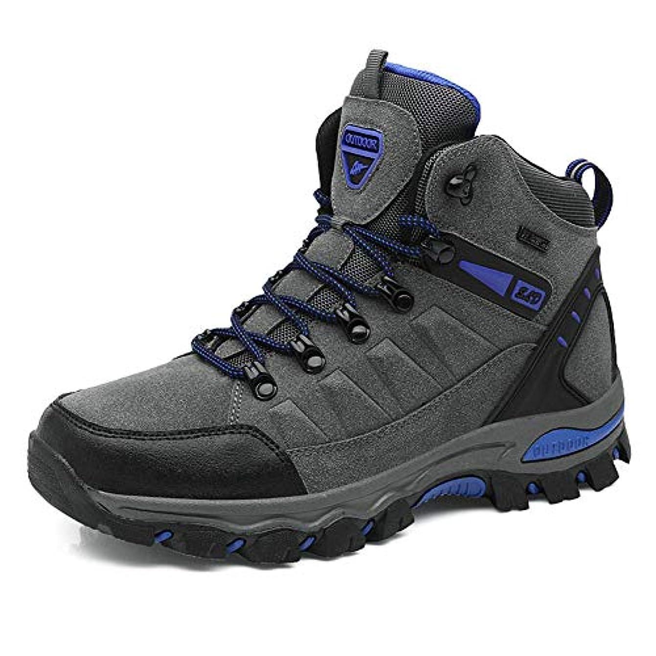 ベイビー効率的に露骨な[TcIFE] トレッキングシューズ メンズ 防水 防滑 ハイカット 登山靴 大きいサイズ ハイキングシューズ メンズ 耐磨耗 ハイキングシューズ メンズ 通気性 スニーカー