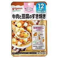 ピジョン 食育レシピ 牛肉と豆腐のすき焼き 80g【3個セット】