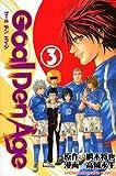 Goal Den Age(3) <完> (講談社コミックス)