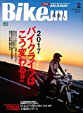 BikeJIN/培倶人(バイクジン) 2017年2月号 Vol.168[雑誌]