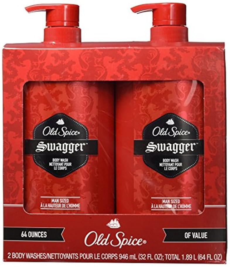 拘束あらゆる種類の賠償LOT OF 2 Old Spice Swagger Body Wash 64 Ounces Total Man Sized Shower Bath NEW by Old Spice