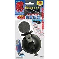 シナジー 家具・家電転倒防止用品 激吸着 免震吸盤 テレビ用 GKM-1 ブラック