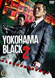 YOKOHAMA BLACK2[DVD]