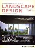 LANDSCAPE DESIGN (ランドスケープ デザイン) 2008年 12月号 [雑誌] 画像
