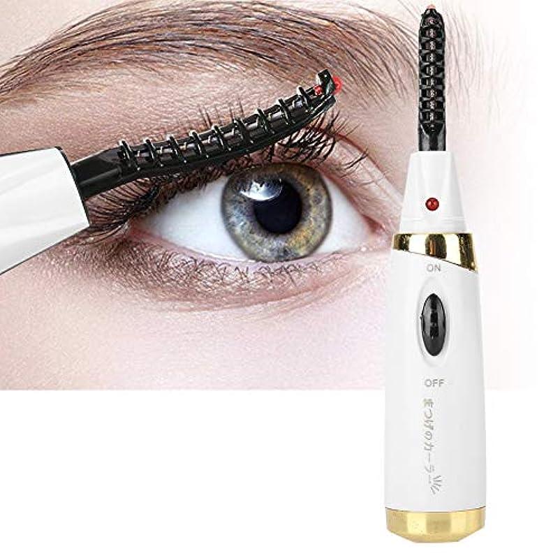 おめでとう清める見習い充電式電動まつげカーラー - 抗長持ちまつ毛カーリングメイクアップツール(ホワイト)