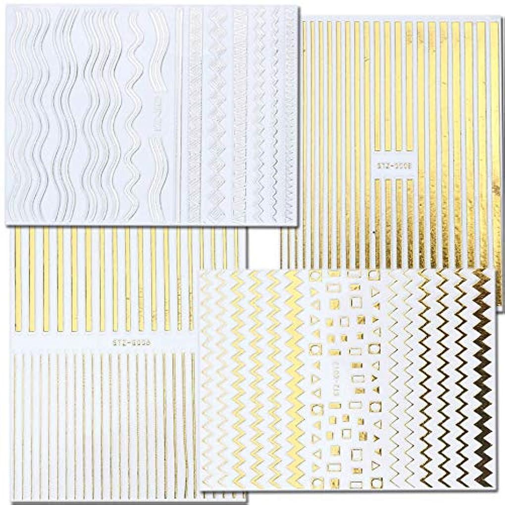 対話芽マイナスSUKTI&XIAO ネイルステッカー 26ピース3Dネイルステッカーゴールドシルバーグリッターフラワースライダーデカールストライプウェーブストライピングテープ接着剤装飾マニキュア