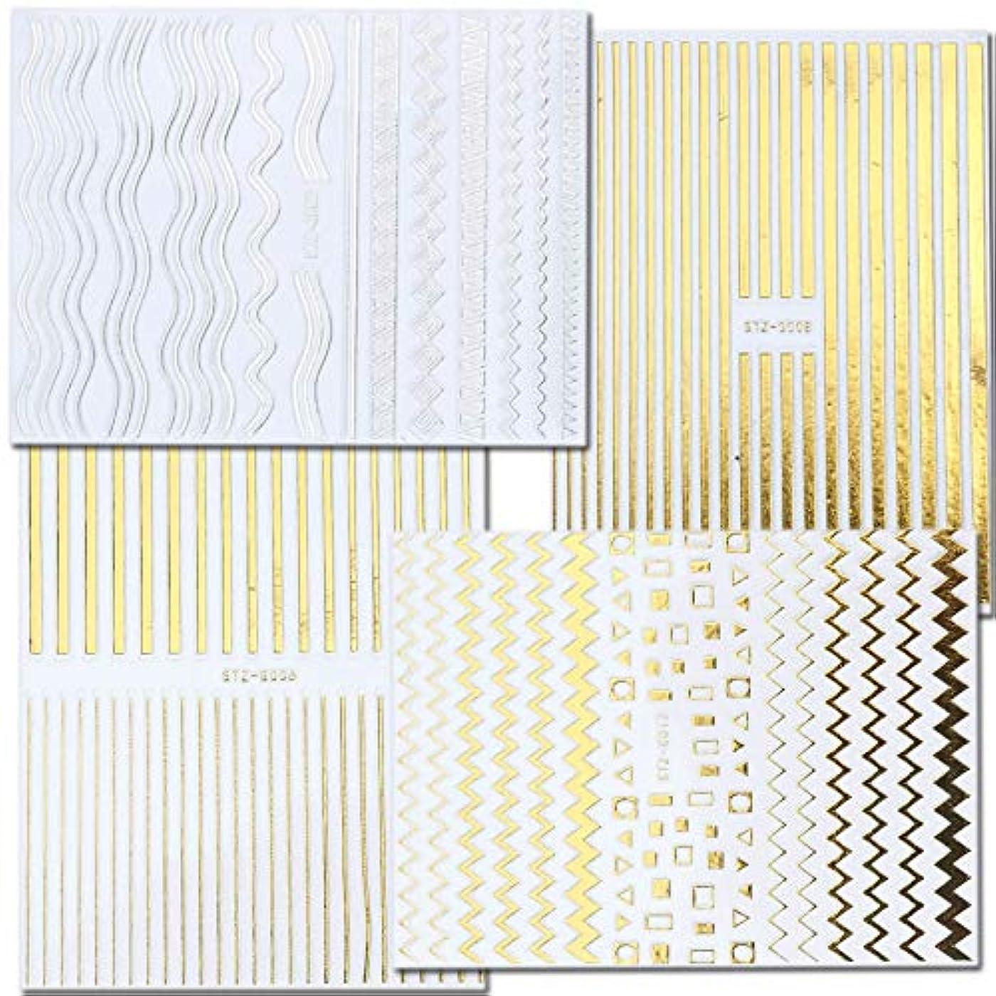 閉塞死すべき世論調査SUKTI&XIAO ネイルステッカー 26ピース3Dネイルステッカーゴールドシルバーグリッターフラワースライダーデカールストライプウェーブストライピングテープ接着剤装飾マニキュア