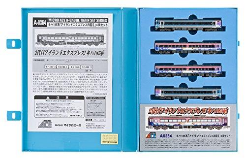 A0364 キハ185系 アイランドエクスプレス四国Ⅱ 4両セット