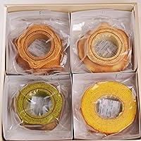 魔法洋菓子店ソルシエ バウムクーヘン食べ比べ 4個セット (ハードタイプ3種・しっとりタイプ1種)