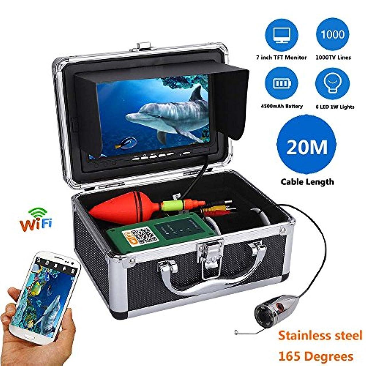 報酬報酬苦情文句水中フィッシュファインダー HD 水中カメラ7インチ TFT カラーディスプレイ1000tvl 水中釣りカメラキット (20m)
